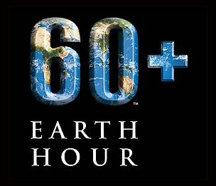 Earth Hour logo 2012  	© WWF
